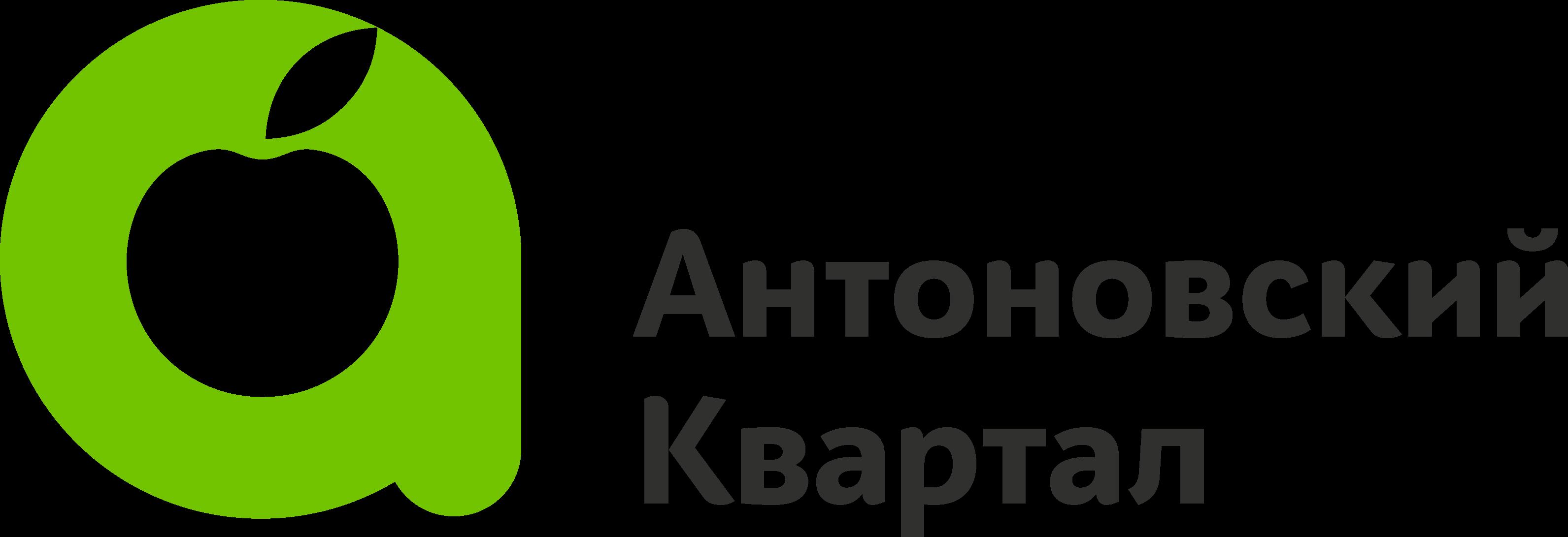 Антоновский Квартал – Купить квартиру в Минске от застройщика